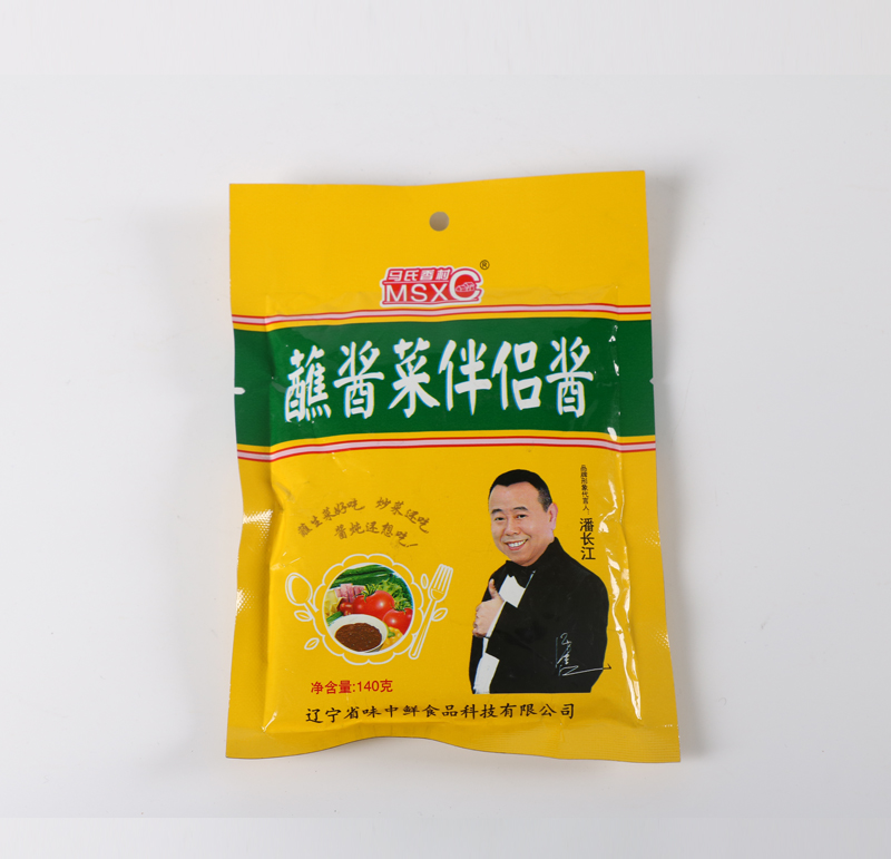 Dipping sauce pickles partner 140g