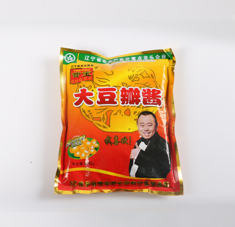 Broad bean paste with large 650g