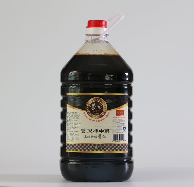 Squeeze extra soy sauce 5L